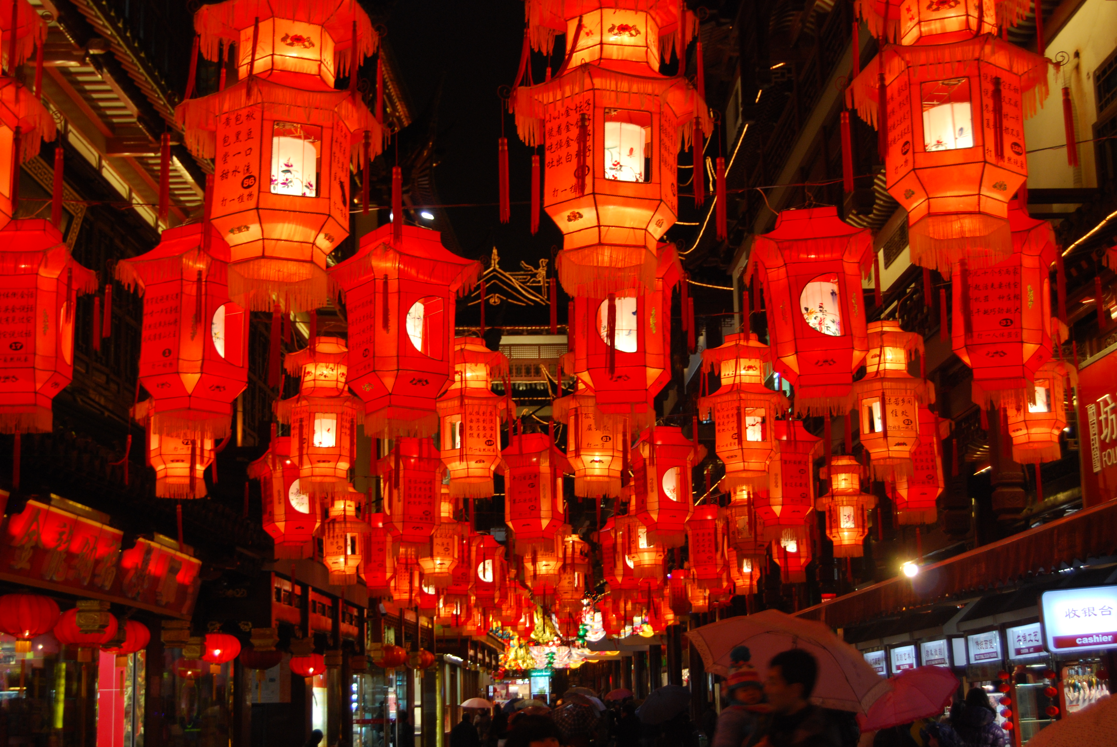 yugarden-lantern-festival-wallpaper